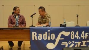 先日のラジオF